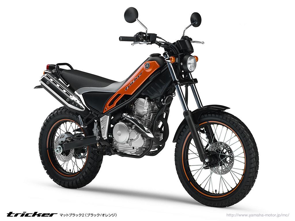Essai Yamaha 250 Tricker 2005 - Trial Magazine